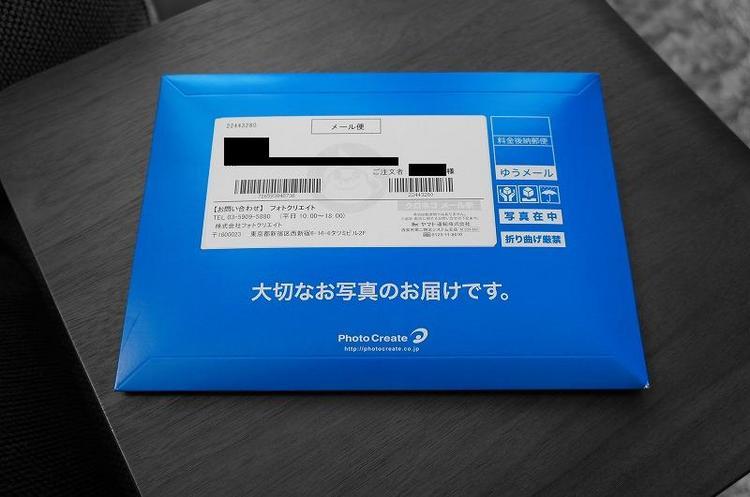 DSC02500-2.jpg