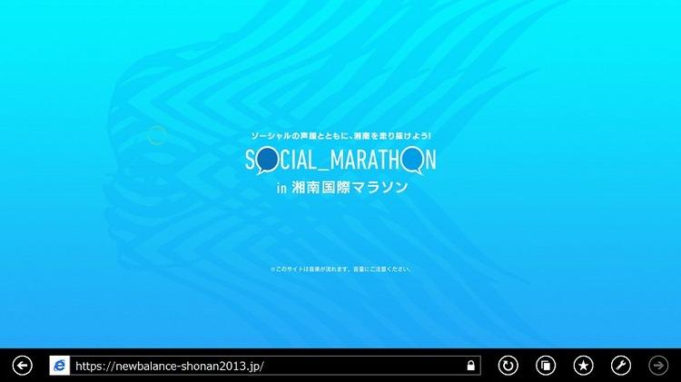 social marathon in 湘南国際.jpg